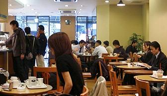 Japan Cafe Life