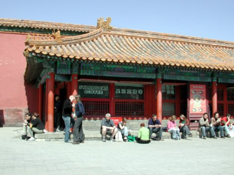 Starbucks located in the Palace Museum