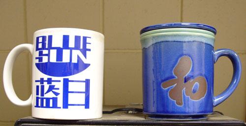 joe wilson mugs