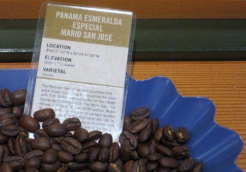 Panama Esmeralda