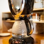 Is the iCoffee Brewer Better than French Press?