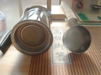 Moka Pot - Rubber Gasket (left) Entire Strainer (right)