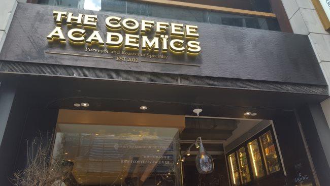 Hong Kong Coffee Academics