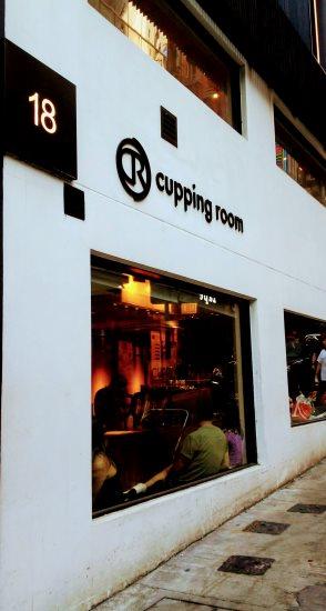 Cupping Room - Hong kong