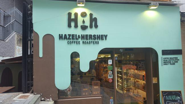 Hong Kong - Hazel & Hershey