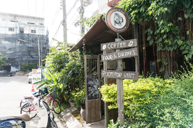 coffee shop thailand